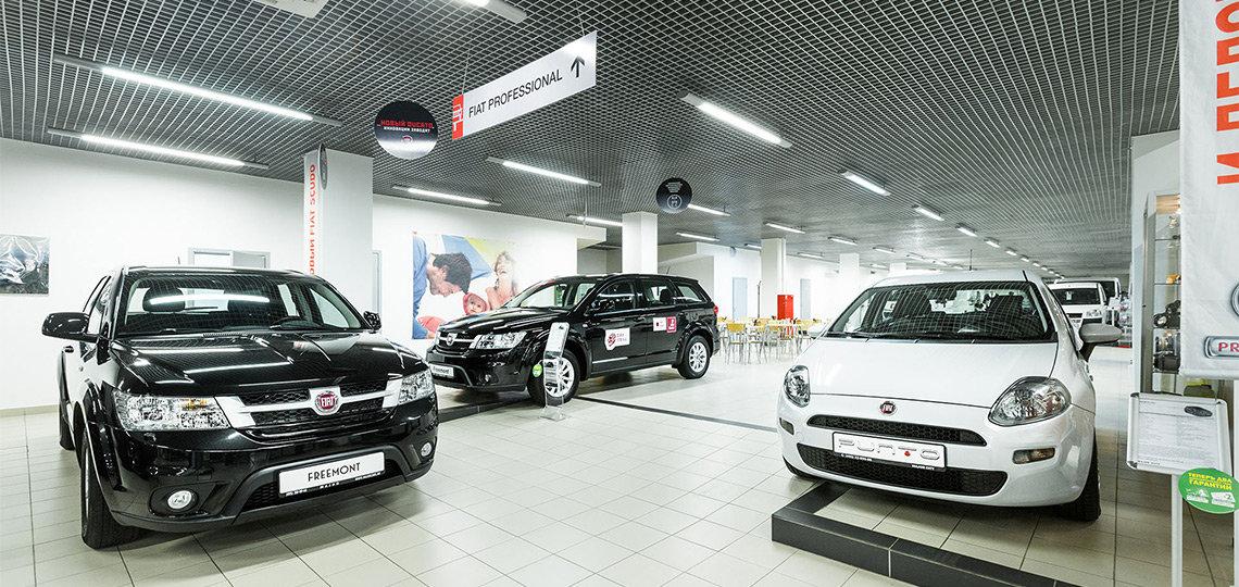 Автосалон фиат в москве акции автосалонах москва