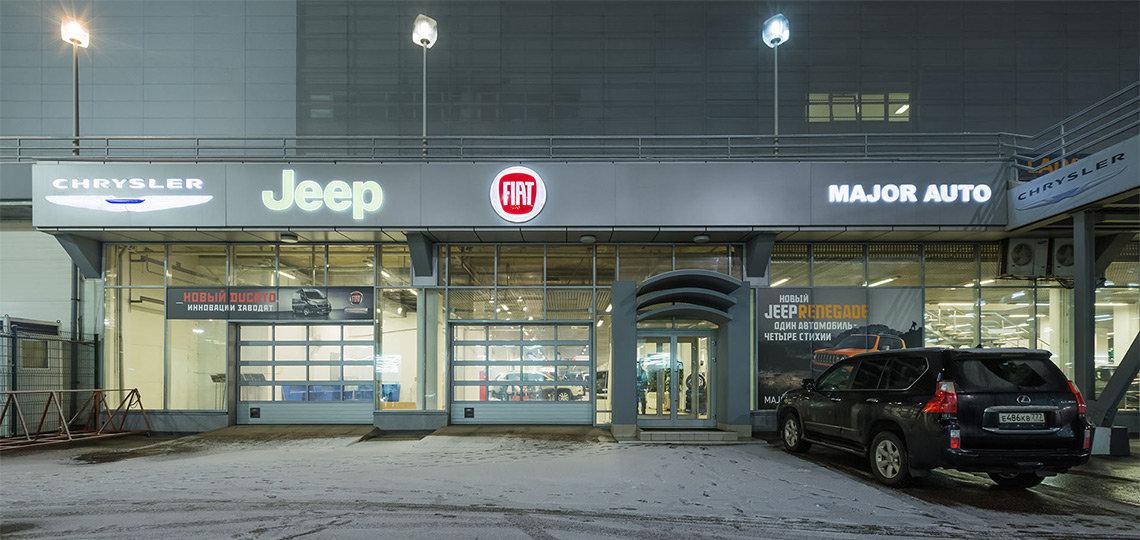 Автосалон фиат в москве официальный дилер адреса на карте купил машину в залоге у сбербанка